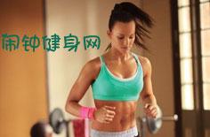 男性腹肌常见训练法