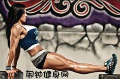 Zuzana健身部落格,一套超强的减脂有氧训练动作