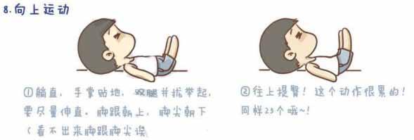腹肌撕裂者X,高清效果视频下载www.nzjsw.com