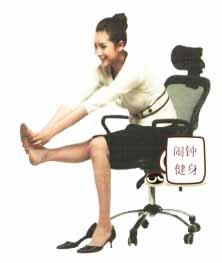 坐姿拉伸腰背部及大腿的方法
