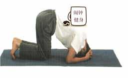 头倒立式的基本姿势练法详解