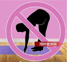 怀孕时应该避免做的动作和运动都有哪些