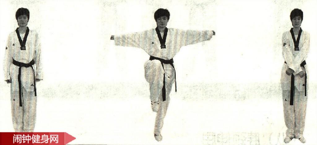 跆拳道的举腿练习