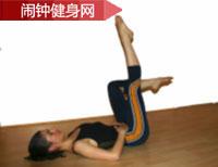 普拉提平躺单腿直腿摆动www.nzjsw.com