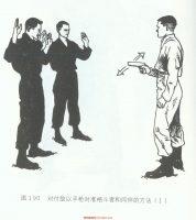 对付敌以手枪对准格斗者和同伴的方法