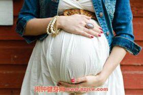 任娠期间的情绪波动大该怎么办